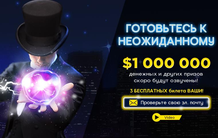 888poker23