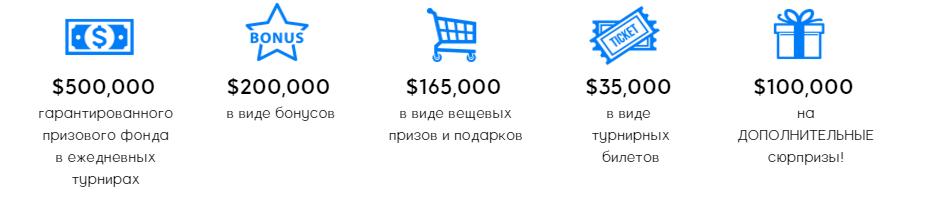 888poker24