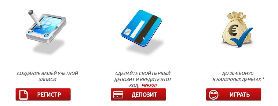 Официальный сайт Netbet Poker