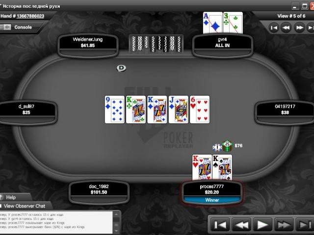 nh в покере
