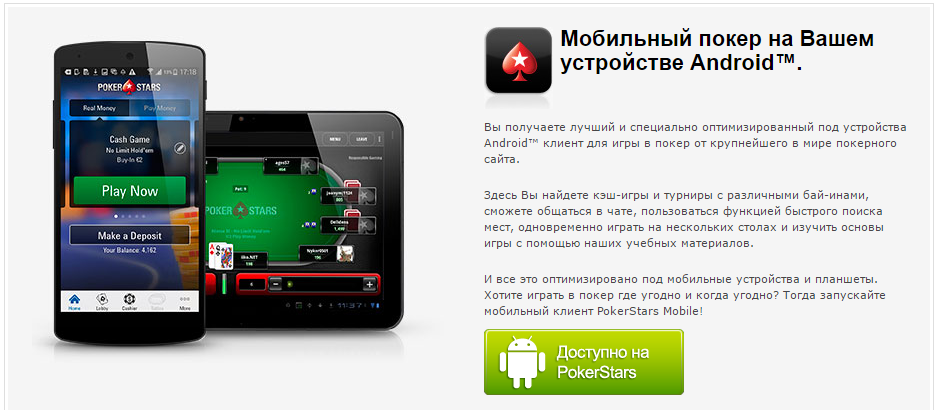 Texas poker holdem онлайн yazino