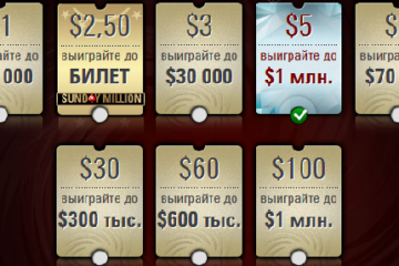 PokerStars_akcii2