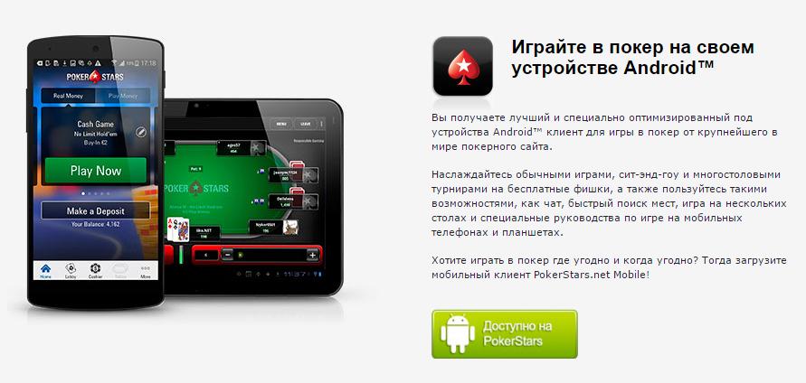 нету кнопки Касса в PokerStars