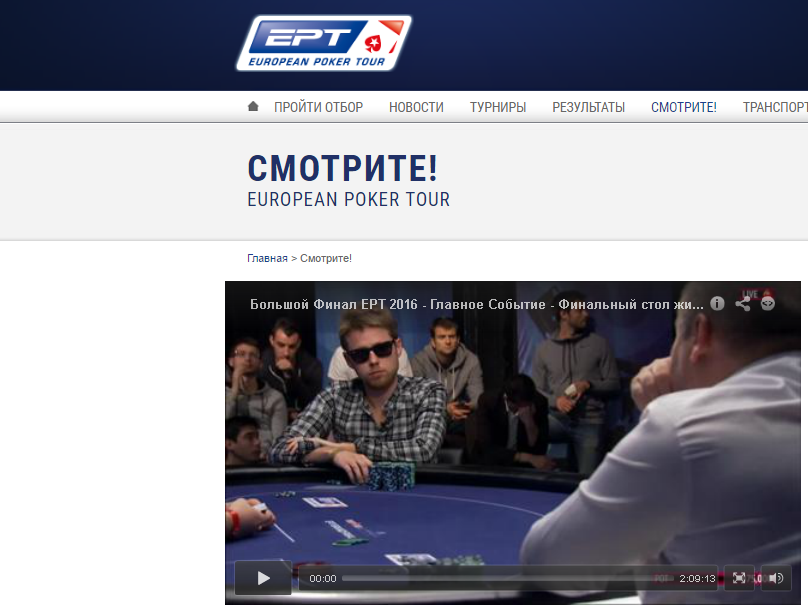 Скачать betfair poker vip club