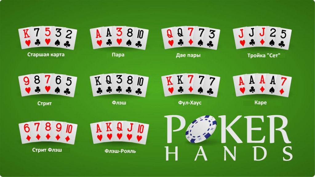 Оазис покер