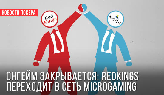redkings_and_microgaming_2