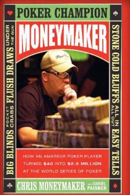 Книга Крис Манимейкер