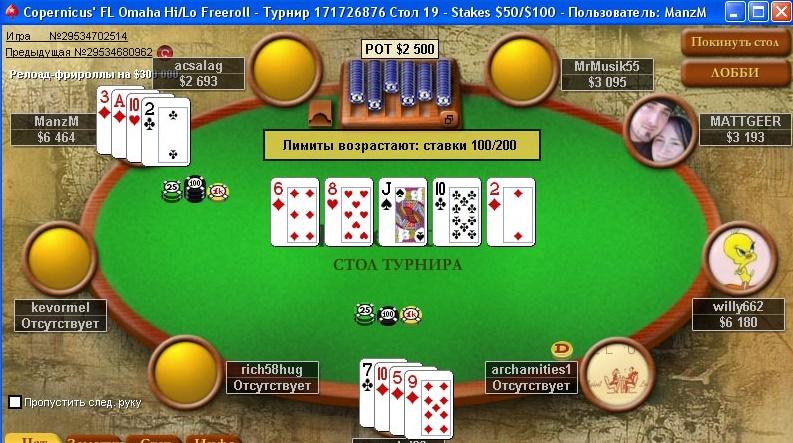 poker-lou