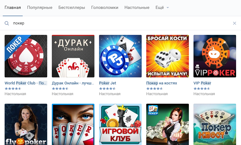 Pokerstars старс зеркало youtube