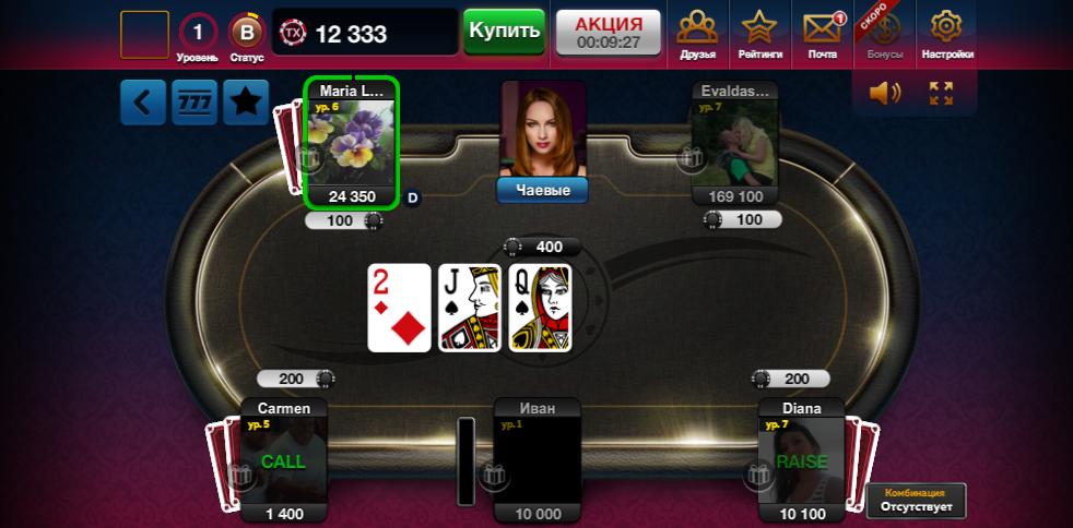 покер в ВКонтакте на деньги
