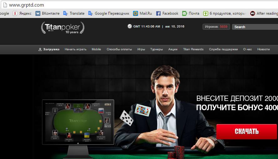 Зеркало Titan Poker