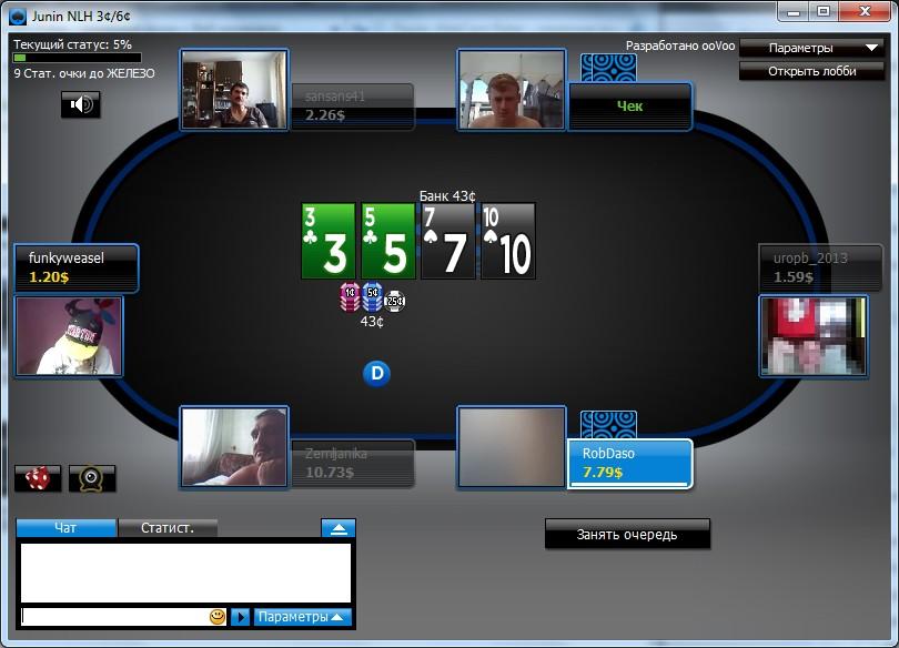 video_poker3